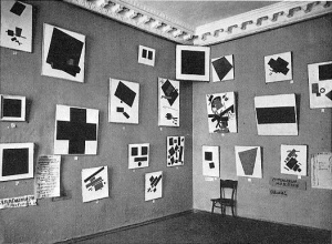 futurist_exhibition
